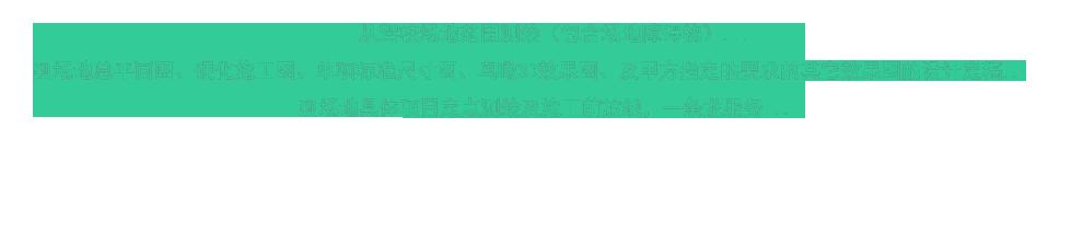 新乡市豫北驾校_新国标驾校场地设计 规划 打点 驾校场地CAD效果图-科目二考场 ...